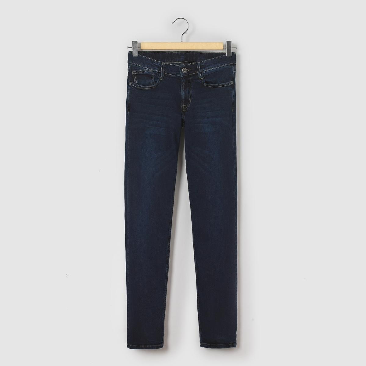 Jeans azul brut 10 - 16 anos
