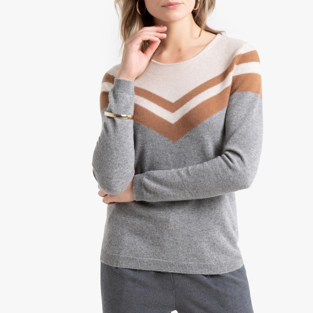 Пуловер La Redoute Из тонкого кашемира мозаичный мотив 50/52 (FR) - 56/58 (RUS) серый ic men коричневый пуловер из кашемира