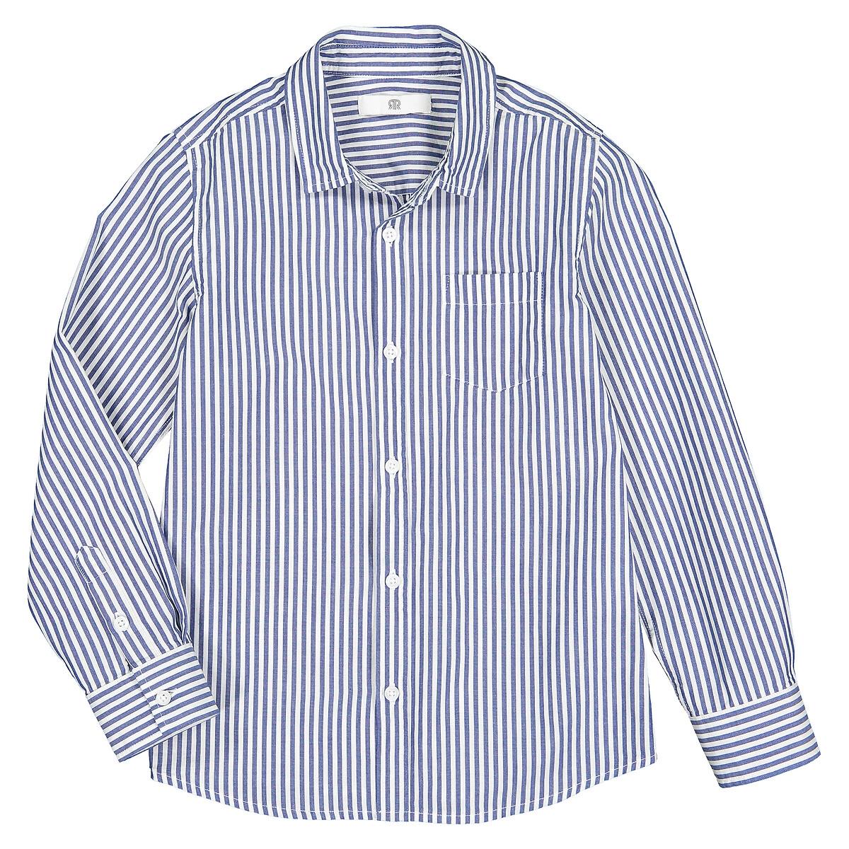 Striped Cotton Shirt 3 12 Years