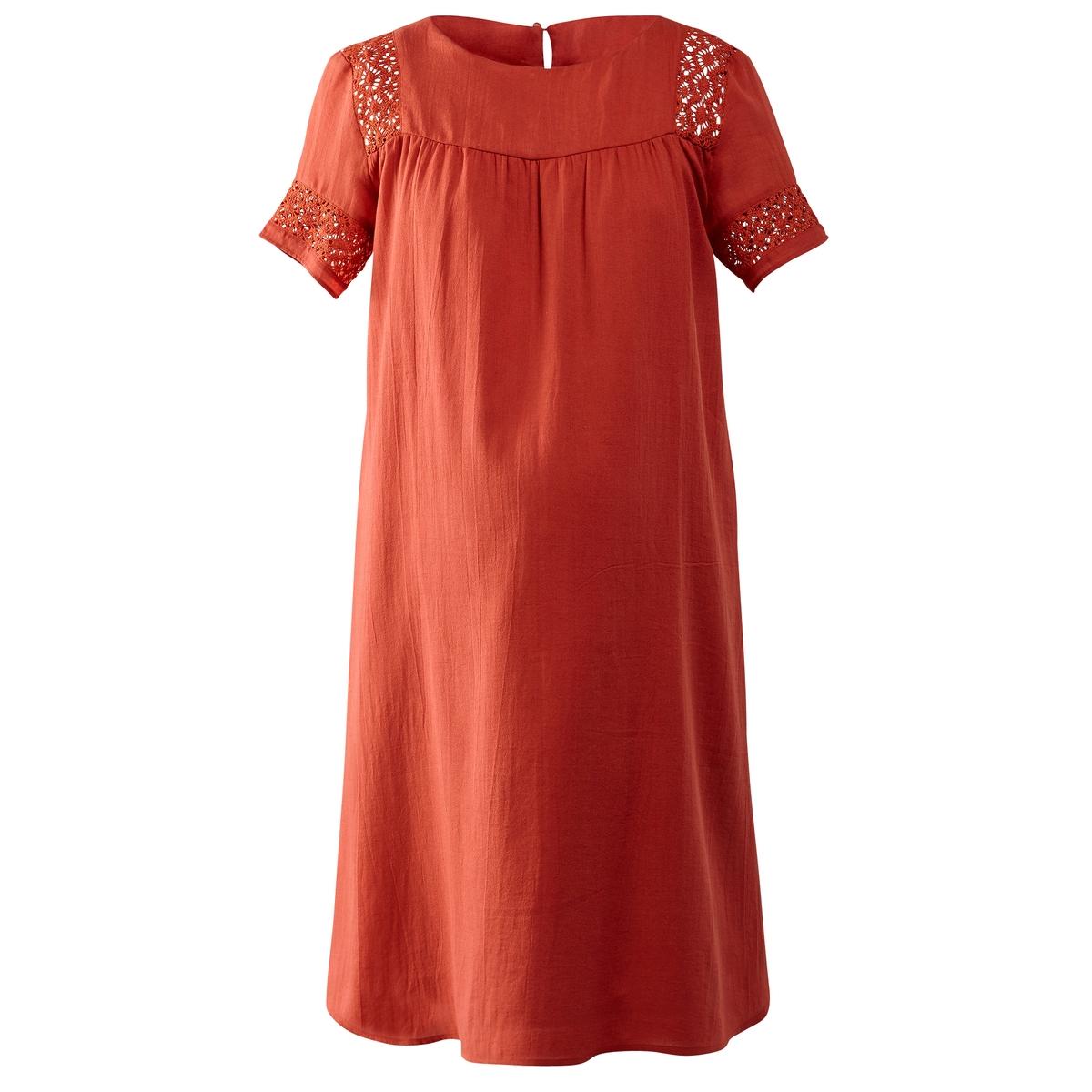 Платье для периода беременности, с макраме и красивой спинкой
