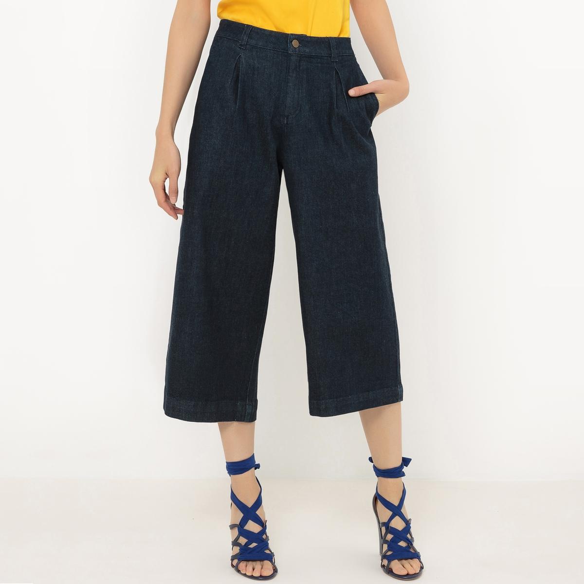 Юбка-брюки из денима от La Redoute