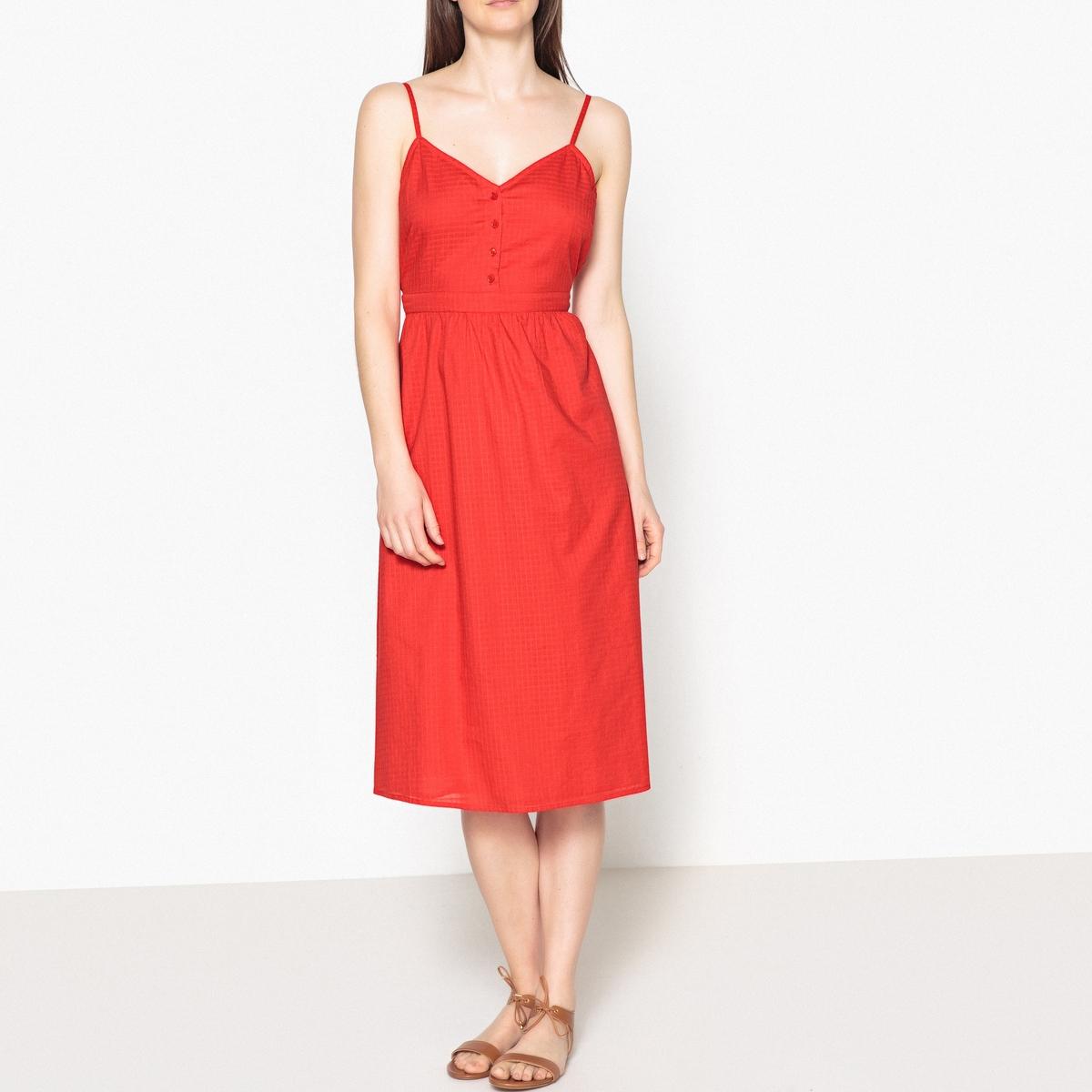 Платье летнее на бретелях из хлопка AUGUSTINE
