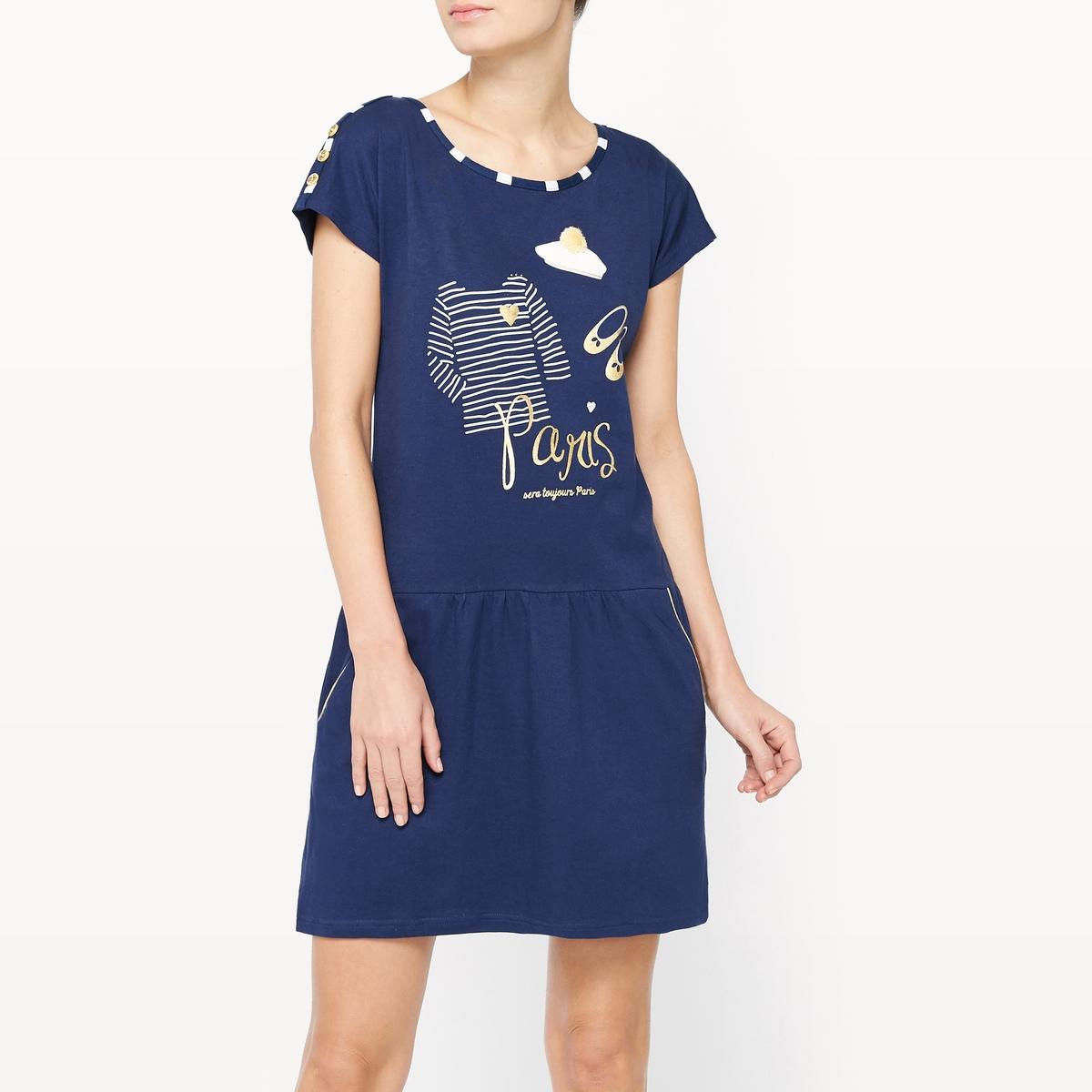 Рубашка ночная из хлопка EternelСостав и описание:Материал: 100% хлопокМарка: Dodo. Уход:Машинная стирка при 30 °C с вещами схожих цветов<br><br>Цвет: синий<br>Размер: M