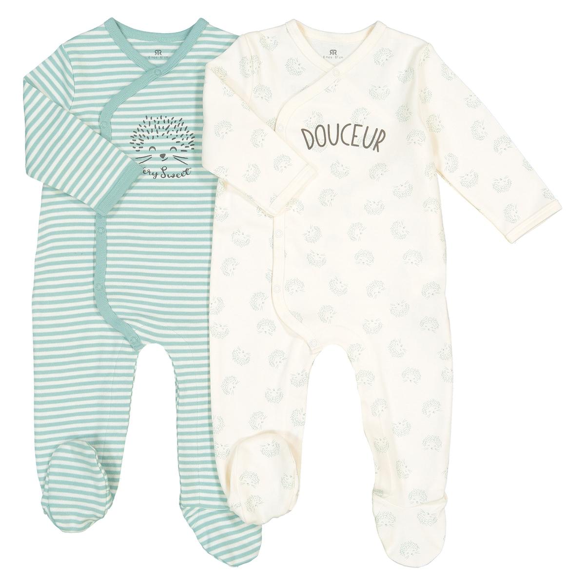 Confezione da 2 pigiama in cotone Bio prematuri - 2 anni