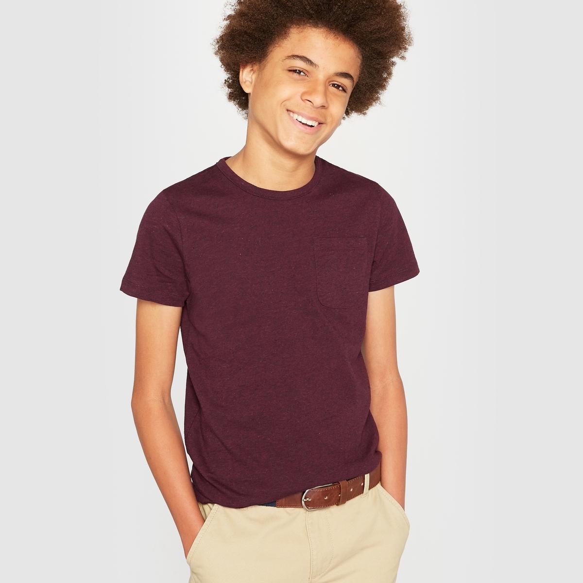 Футболка в крапинку с карманом, 10-16 лет