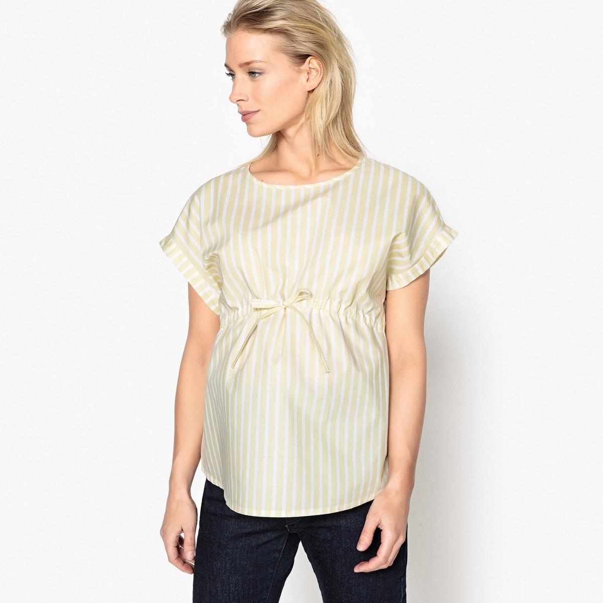Блузка в полоску из поплина для периода беременности от LA REDOUTE MATERNITE