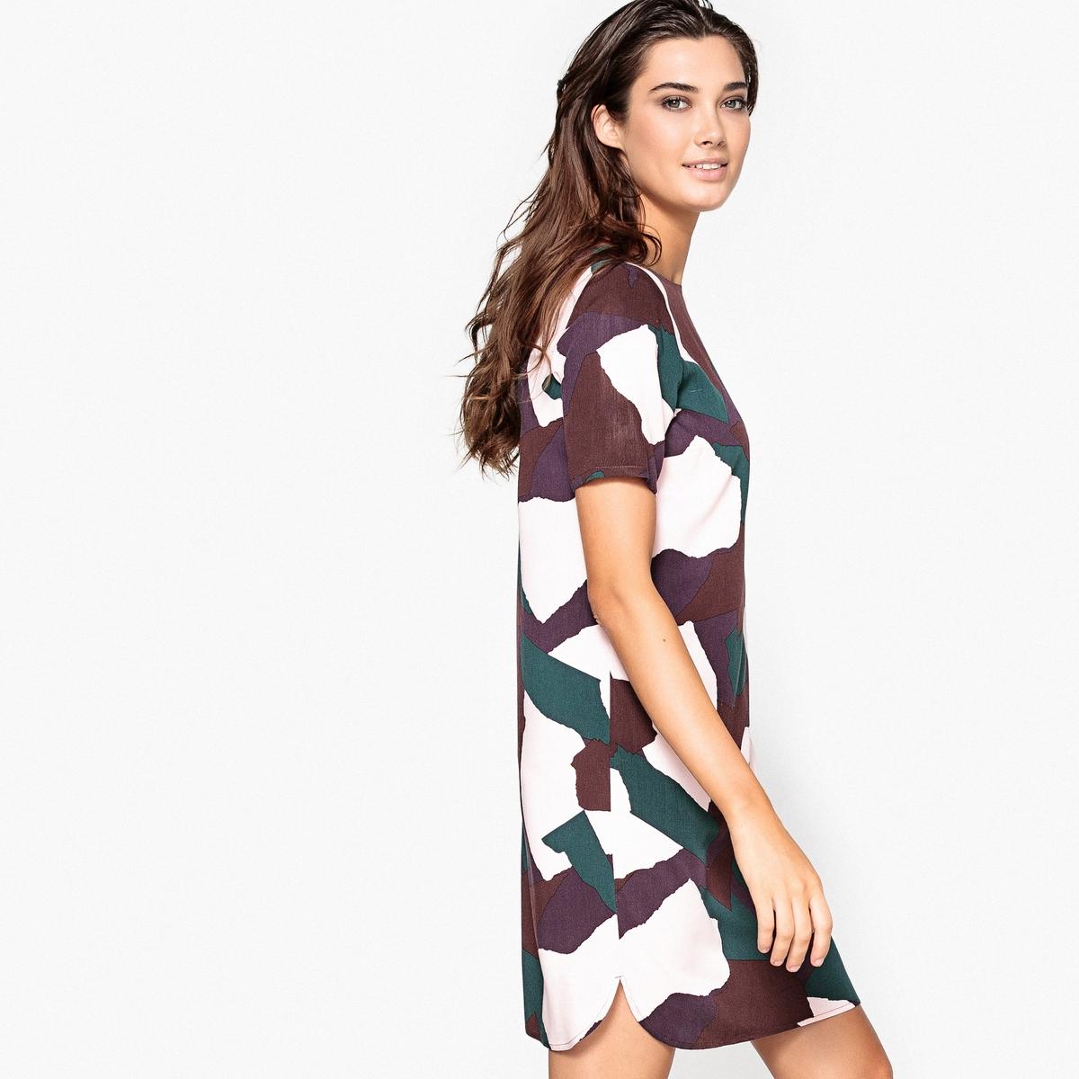 Платье с камуфляжным принтом, декольте сзади