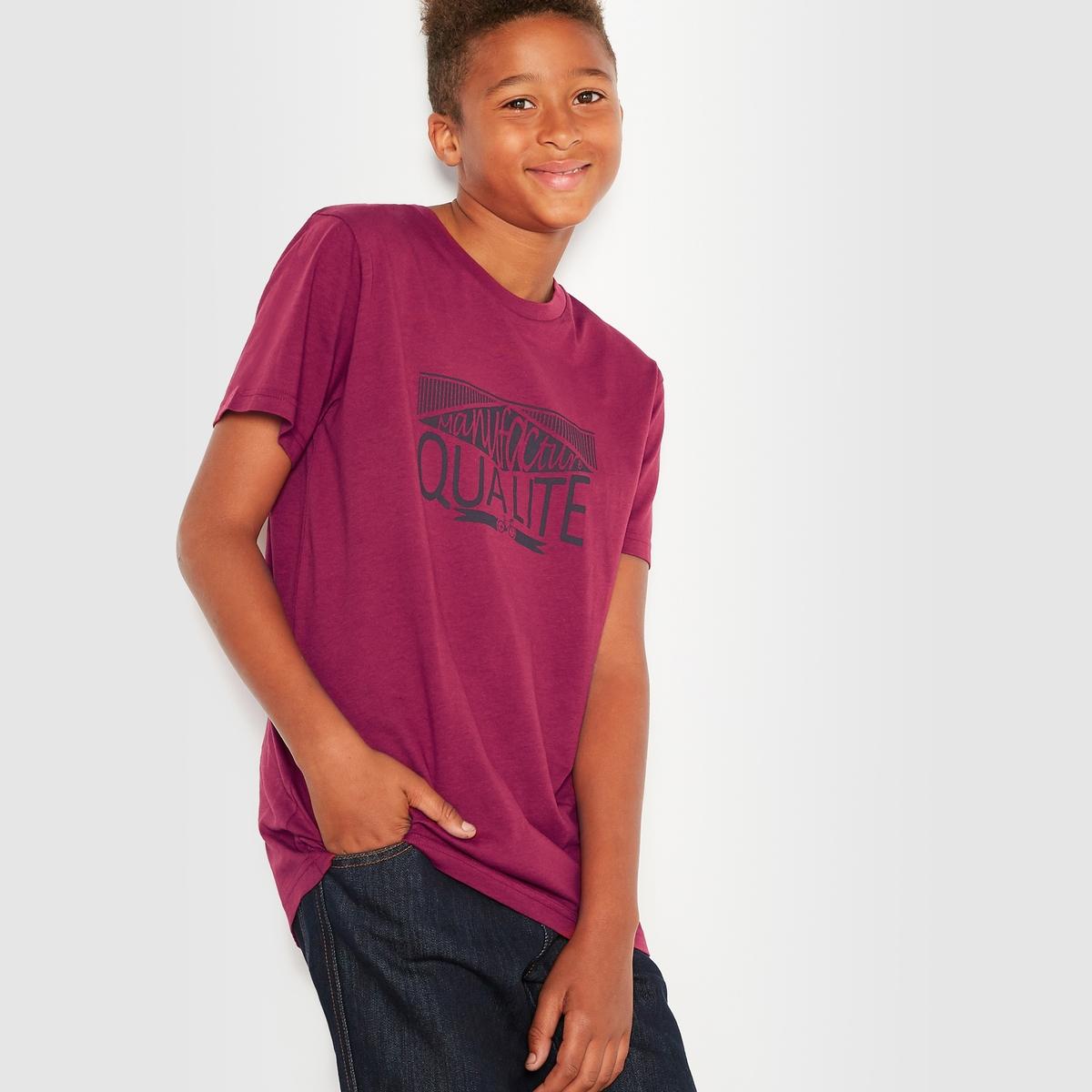Комплект из 2 футболок с короткими рукавами, 10-16 лет