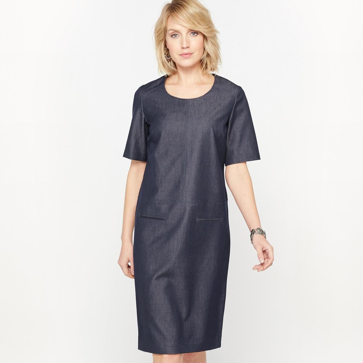 Платье прямое из саржи стрейчПрямое платье, элегантное и модное, скроенное из красивой стрейчевой саржи высокого качества, обеспечивает идеальный комфорт. Круглый вырез. Отрезные детали спереди и сзади. Короткие рукава. Ложные прорезные карманы. Молния сзади.Состав и описание : Материал: Саржа стрейч, 78% полиэстера, 18% вискозы, 4% эластанаДлина    95 см Марка: Anne Weyburn  Уход :Машинная стирка при 30°C на умеренном режиме с одеждой подобных цветов.Стирать и гладить с изнаночной стороны..Машинная сушка запрещена..Гладить на низкой температуре.<br><br>Цвет: синий,черный<br>Размер: 42 (FR) - 48 (RUS).52 (FR) - 58 (RUS).50 (FR) - 56 (RUS).50 (FR) - 56 (RUS)