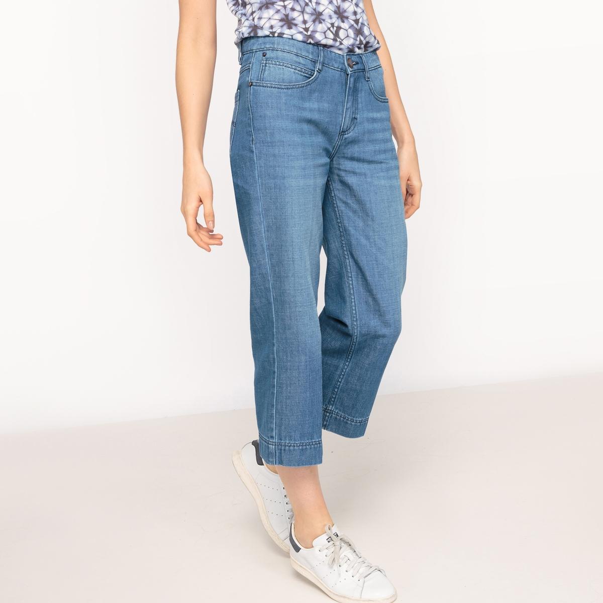 Юбка-брюки оригинальная, однотоннаяМатериал : 100% хлопок Рисунок : однотонная модель  Высота пояса : высокий пояс Покрой брюк : свободный, широкий<br><br>Цвет: синий<br>Размер: 28 (US) - 44 (RUS).25 (US) - 40/42 (RUS)
