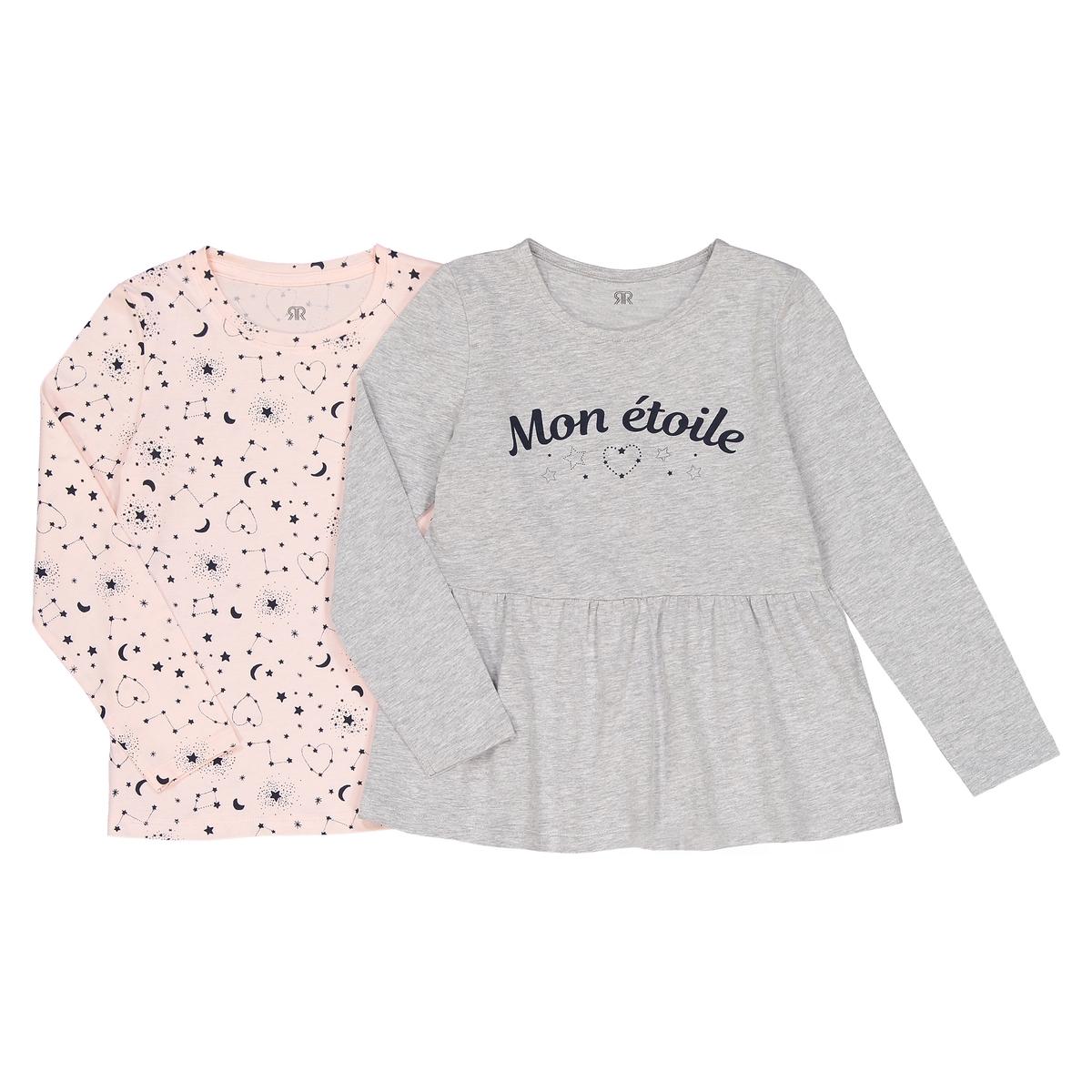 Confezione da t-shirt maniche lunghe 3 - 12 anni