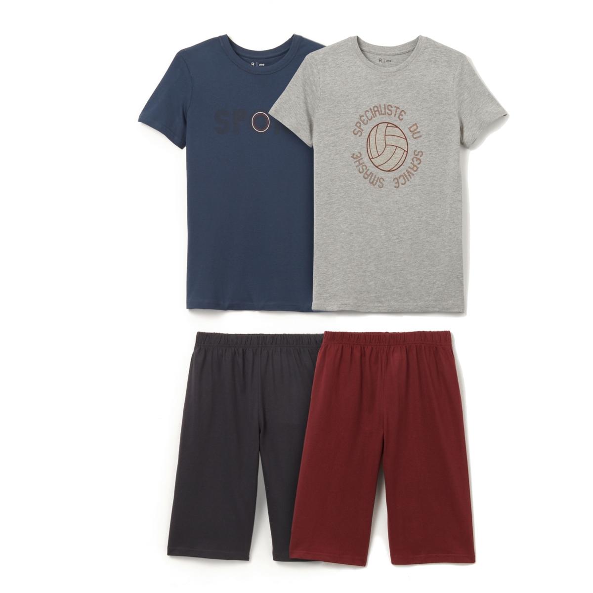 2 пижамы с принтом 10-16 летПижама: футболка с короткими рукавами и шорты. В комплекте 2 пижамы : Футболкии с разными рисунками . Однотонные шорты на эластичном поясе.Состав и описание :    Материал       Джерси 85% хлопка, 15% вискозы   Уход: : - Машинная стирка при 30°C с вещами схожих цветов. Стирка и глажка с изнаночной стороны. Машинная сушка в умеренном режиме. Гладить на низкой температуре.<br><br>Цвет: серый меланж + синий<br>Размер: 14 лет - 162 см.12 лет -150 см.10 лет - 138 см.16 лет - 174 см