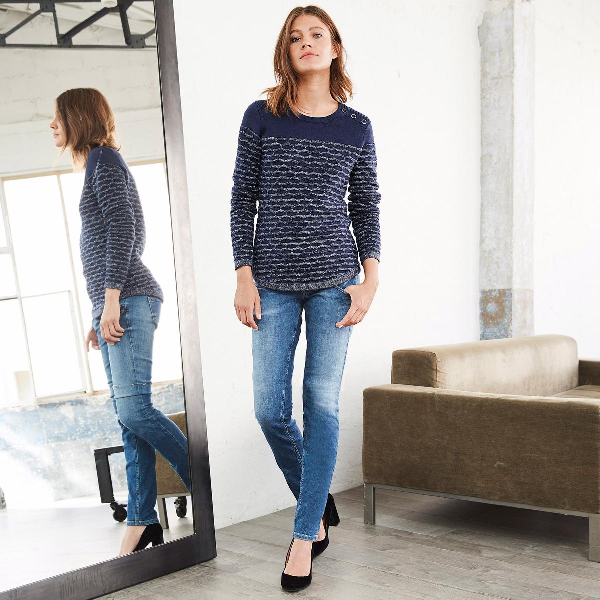 Jeans Alexa Slim SDM