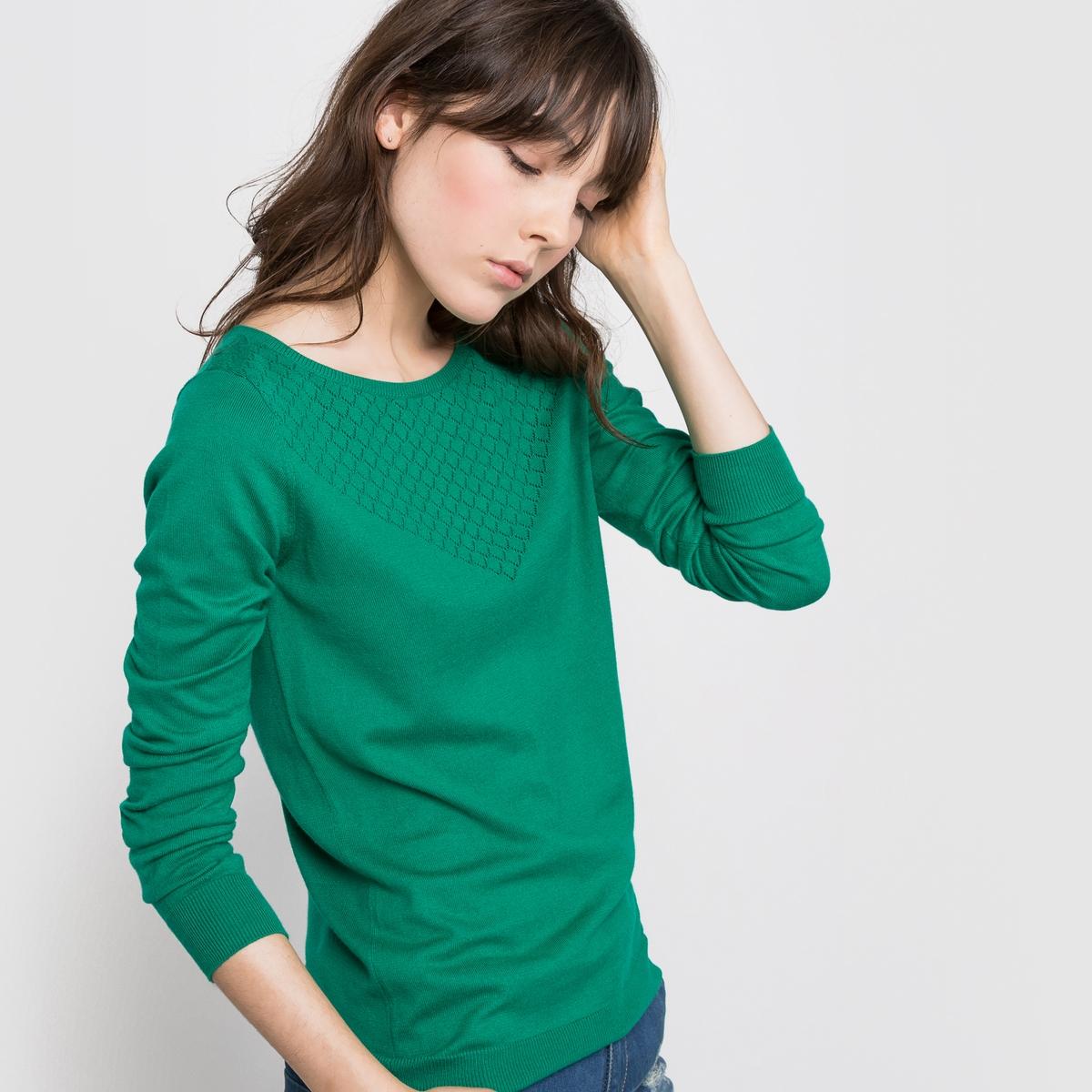 Пуловер с круглым вырезом и вышивкойПуловер Круглый вырез Длинные рукава Вышивка под вырезом Края связаны резинкой Длина 62 см<br><br>Цвет: зеленый<br>Размер: 46/48 (FR) - 52/54 (RUS)