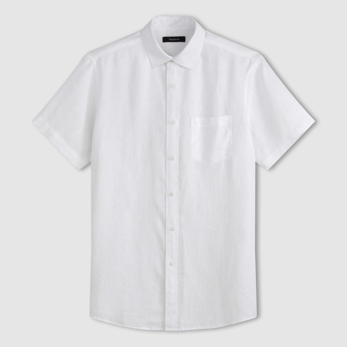 Рубашка из льна от CASTALUNA FOR MEN