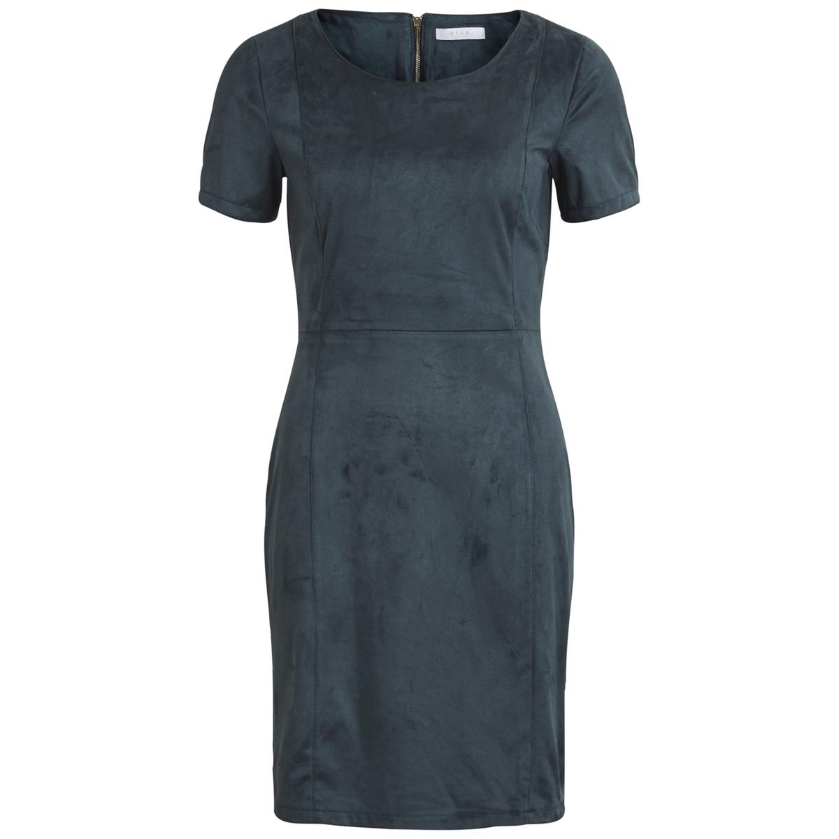 Платье-миди, длина 3/4, короткие рукаваОписание •  Форма : прямая  •  Длина миди, 3/4  •  Короткие рукава    •  Круглый вырезСостав и уход •  12% эластана, 88% полиэстера •  Следуйте рекомендациям по уходу, указанным на этикетке изделия<br><br>Цвет: изумрудный