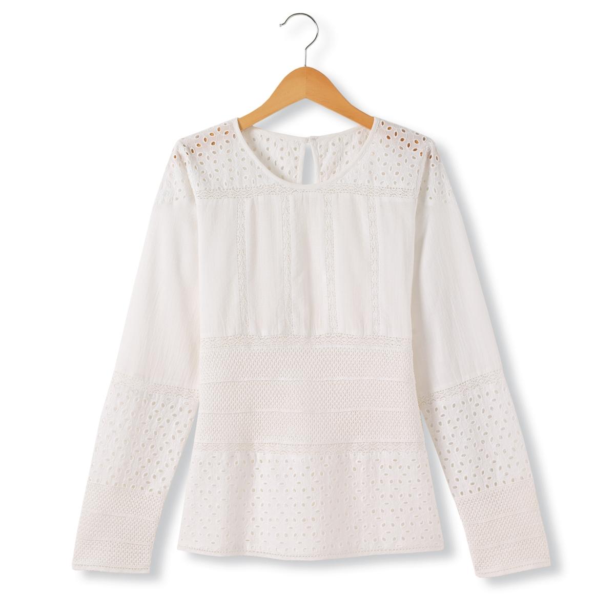 Рубашка однотонная с круглым вырезом и длинными рукавами