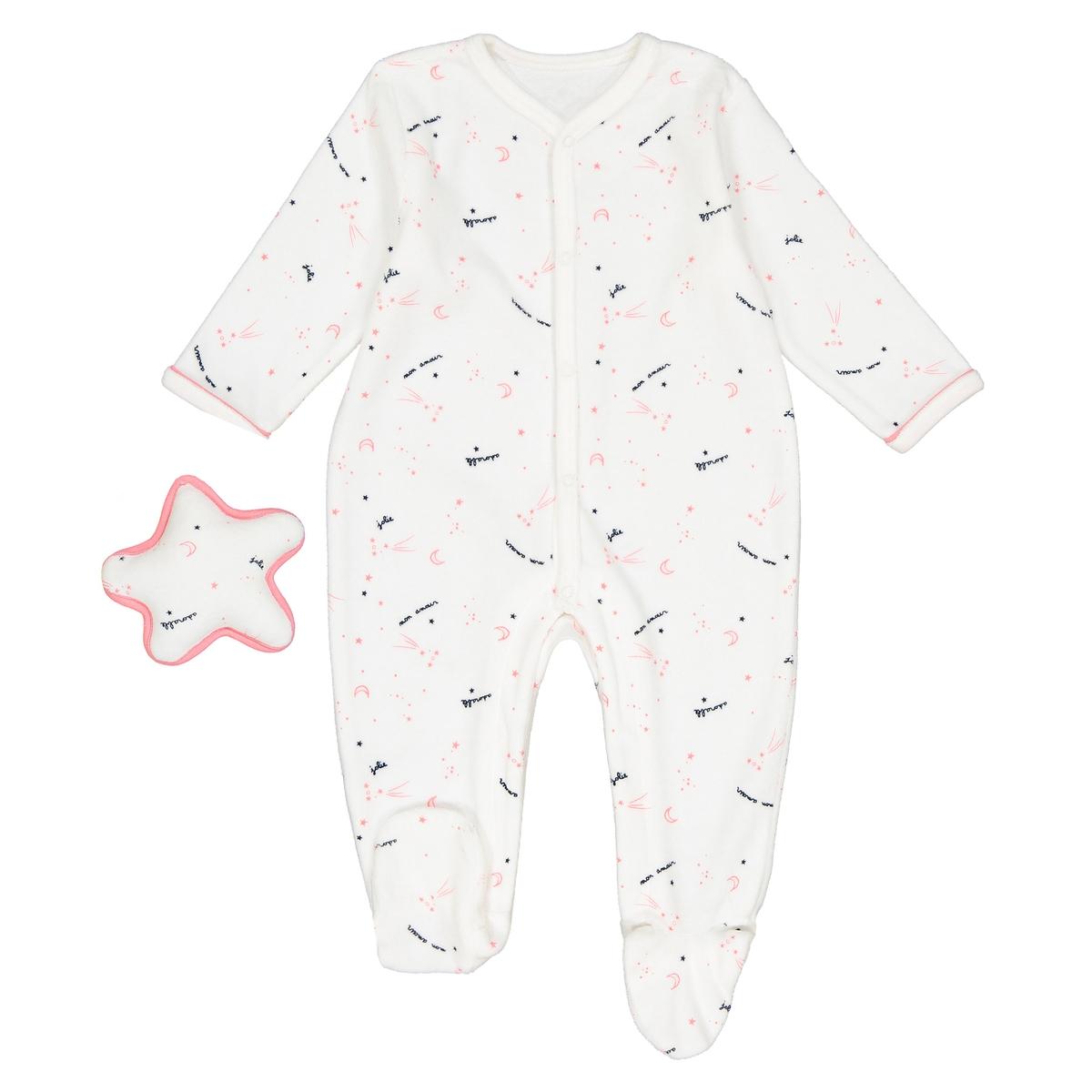Пижама + мягкая игрушка звезда для новорожденных Préma - 2 года новая деревянная игрушка для новорожденных игрушка монтессори