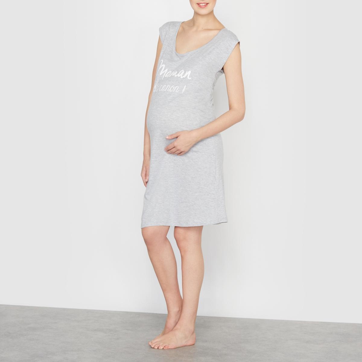 Сорочка ночная для беременныхСорочка ночная для беременных. Принт спереди. Прямой покрой, вырез круглый ослабленный, короткие рукава. Складки сбоку для большего комфорта в области живота.  Состав и описаниеМатериал: 100% хлопка.Длина: 88 смМарка:  COCOON.УходМашинная стирка при 40° в умеренном режимеСтирать с вещами схожих цветовСтирать, сушить и гладить с изнаночной стороны<br><br>Цвет: серый