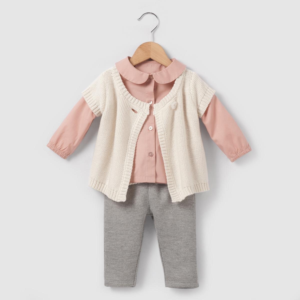 Комплект из блузки, жилета и штанишек 1 мес-3 лет от La Redoute Collections