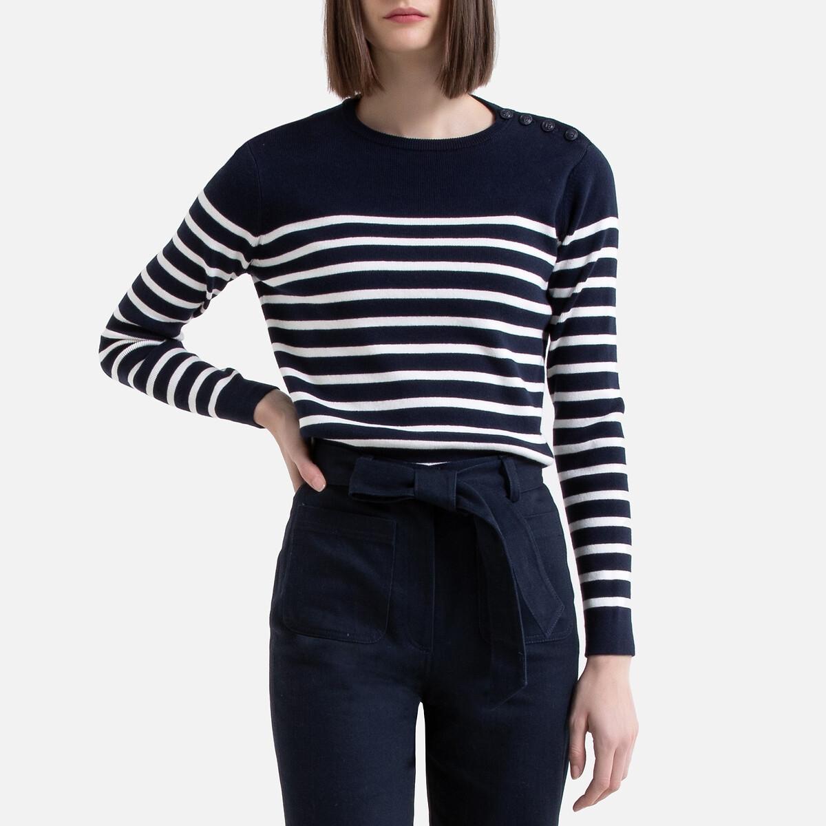 Пуловер-тельняшка La Redoute — Из хлопка BIO L синий