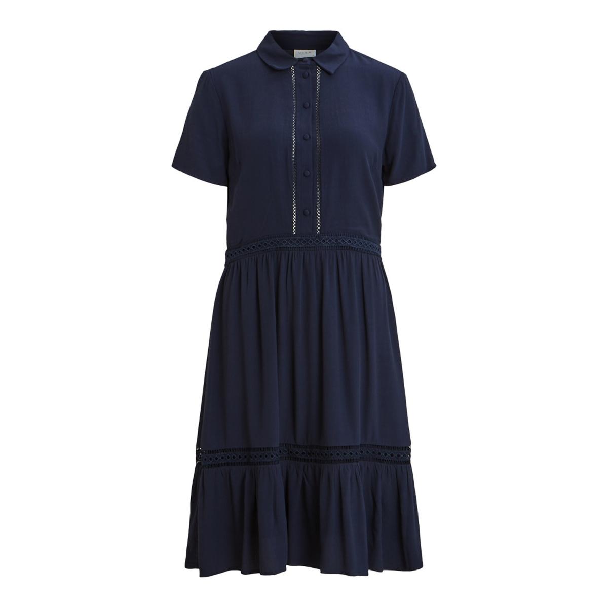 Платье-рубашка La Redoute С вышивкой и короткими рукавами 38 (FR) - 44 (RUS) синий брюки чино la redoute la redoute 38 fr 44 rus синий