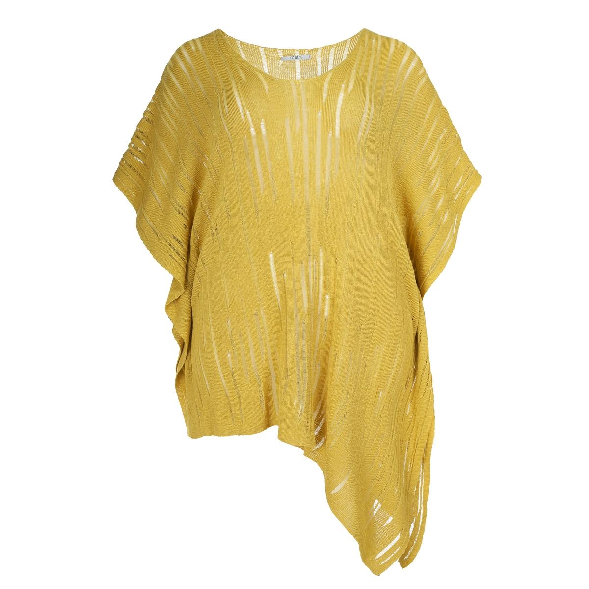 Пуловер асимметричный<br><br>Цвет: горчичный<br>Размер: 44/48