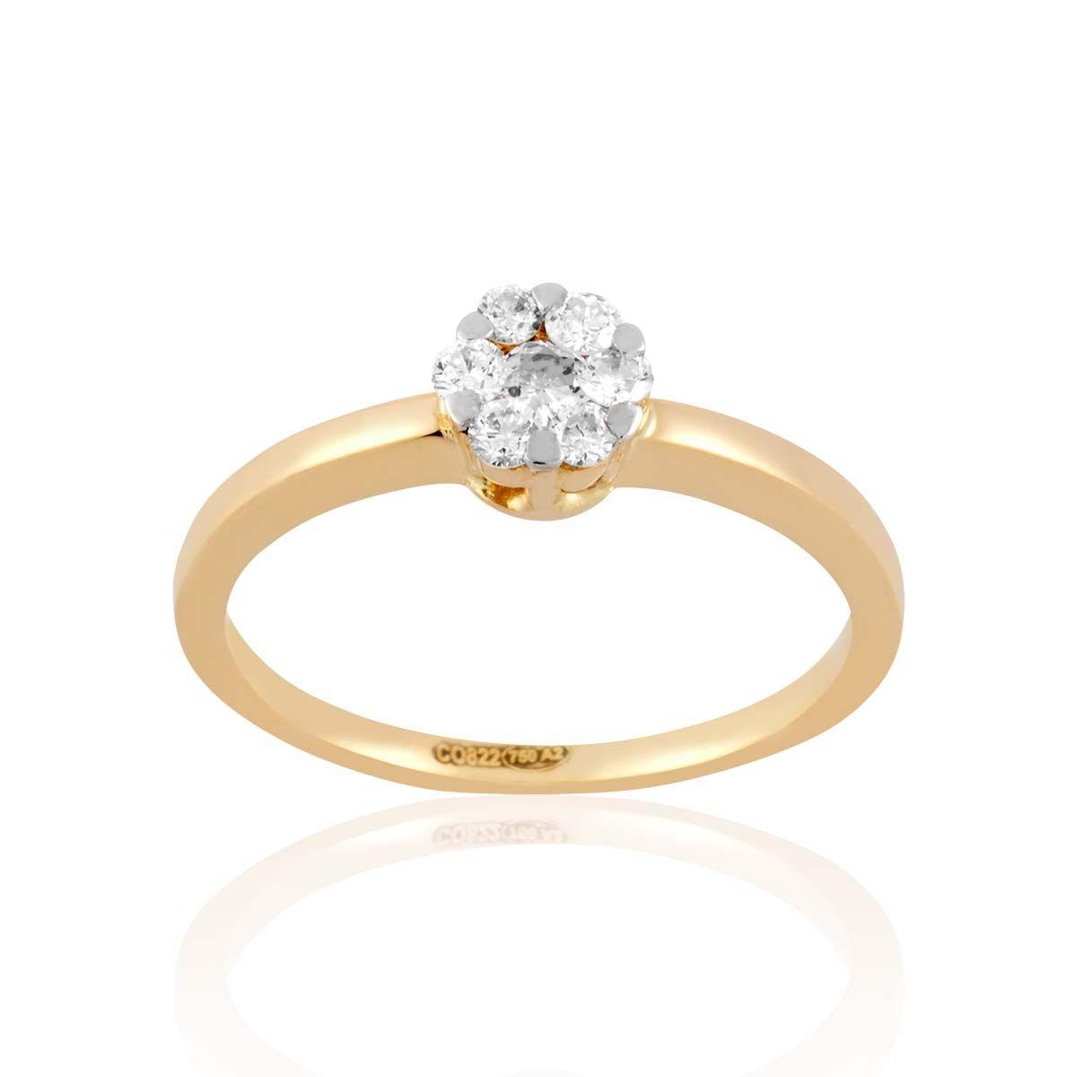 Bague en Or 750/1000 Jaune et Diamant Blanc
