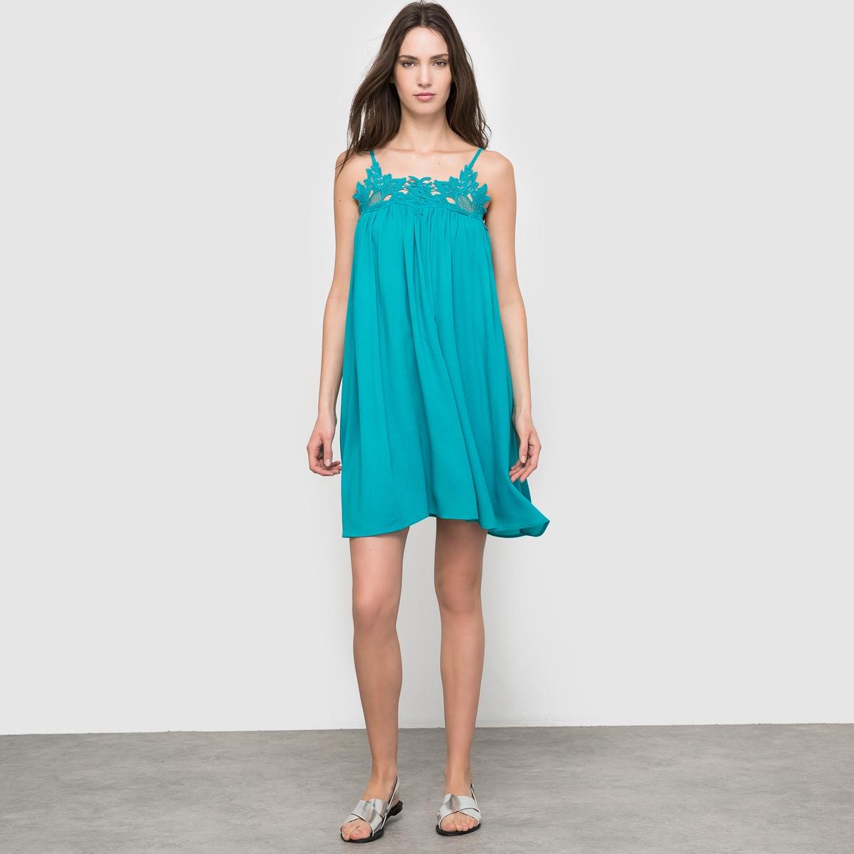 Платье с тонкими бретелями  SUNCOO цена 2016