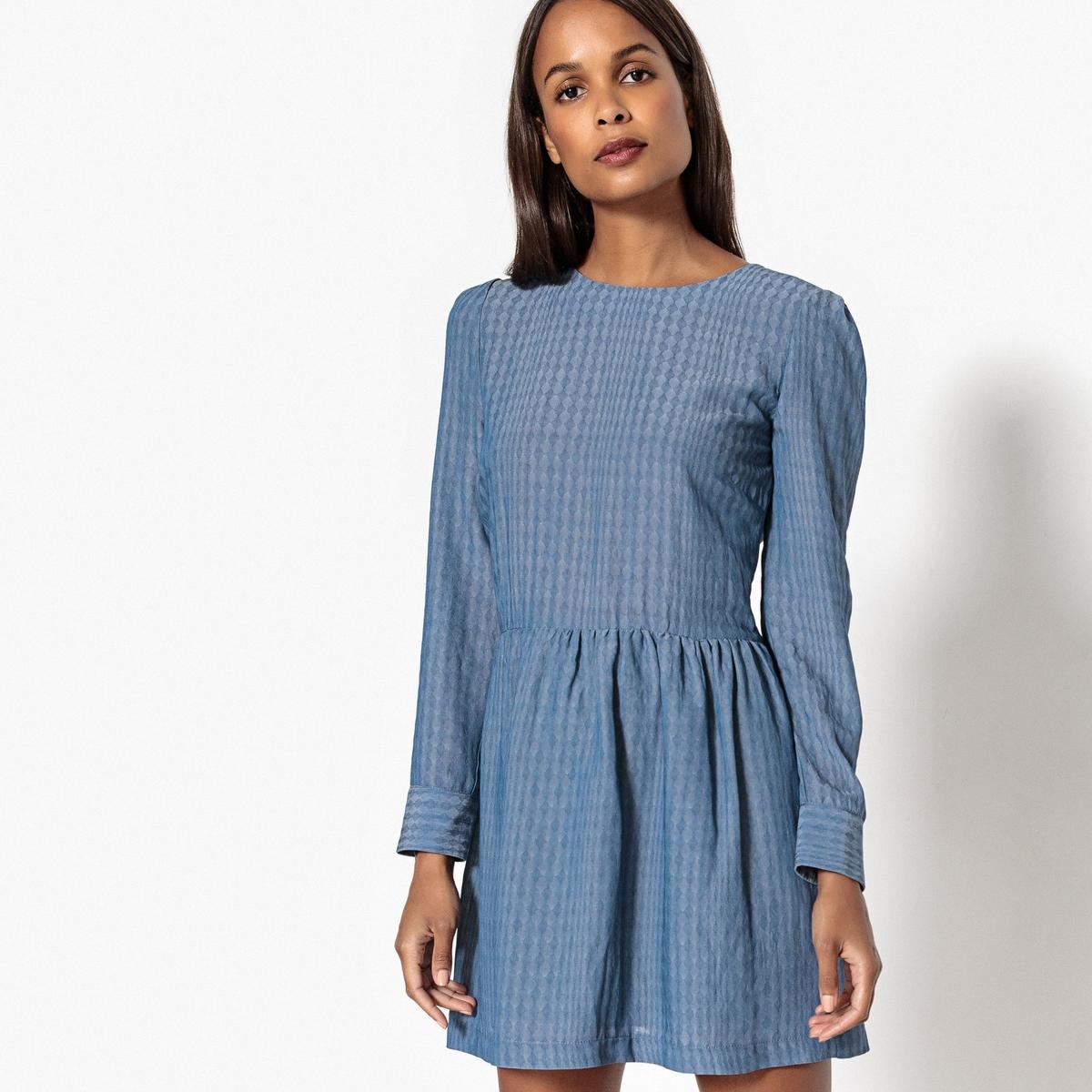 Krótka sukienka rozszerzana, rozkloszowana