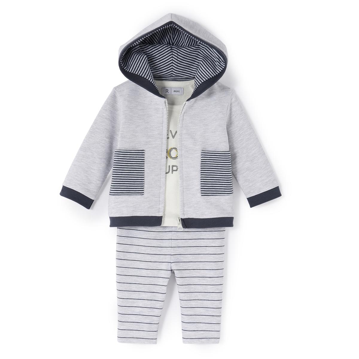 Комплект для малышей с капюшоном и длинными рукавами