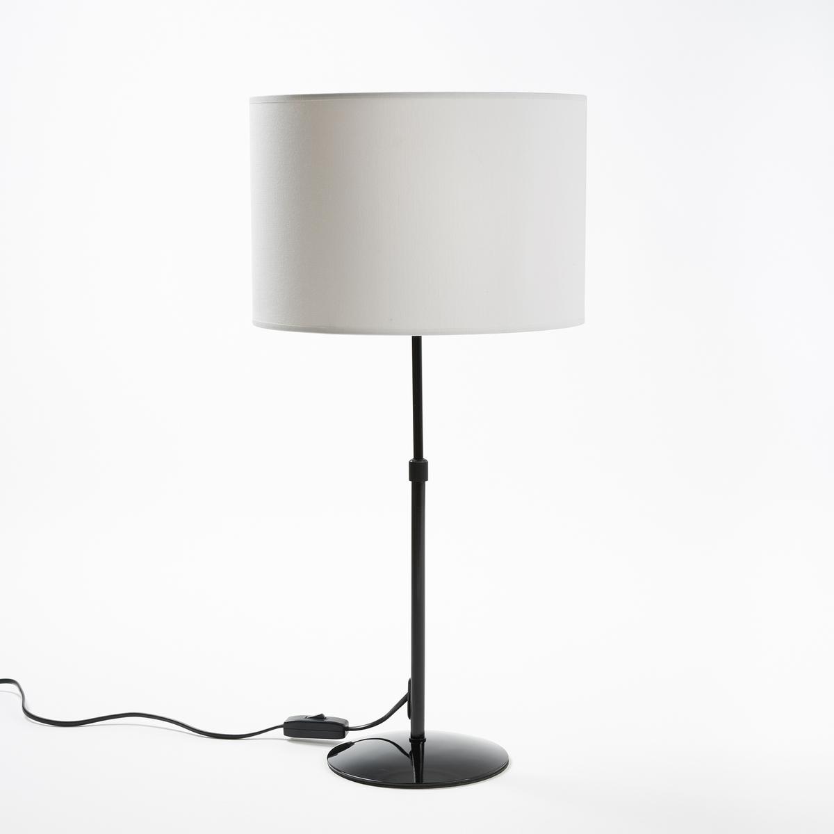 Подставка  лампу регулируемая HASIA
