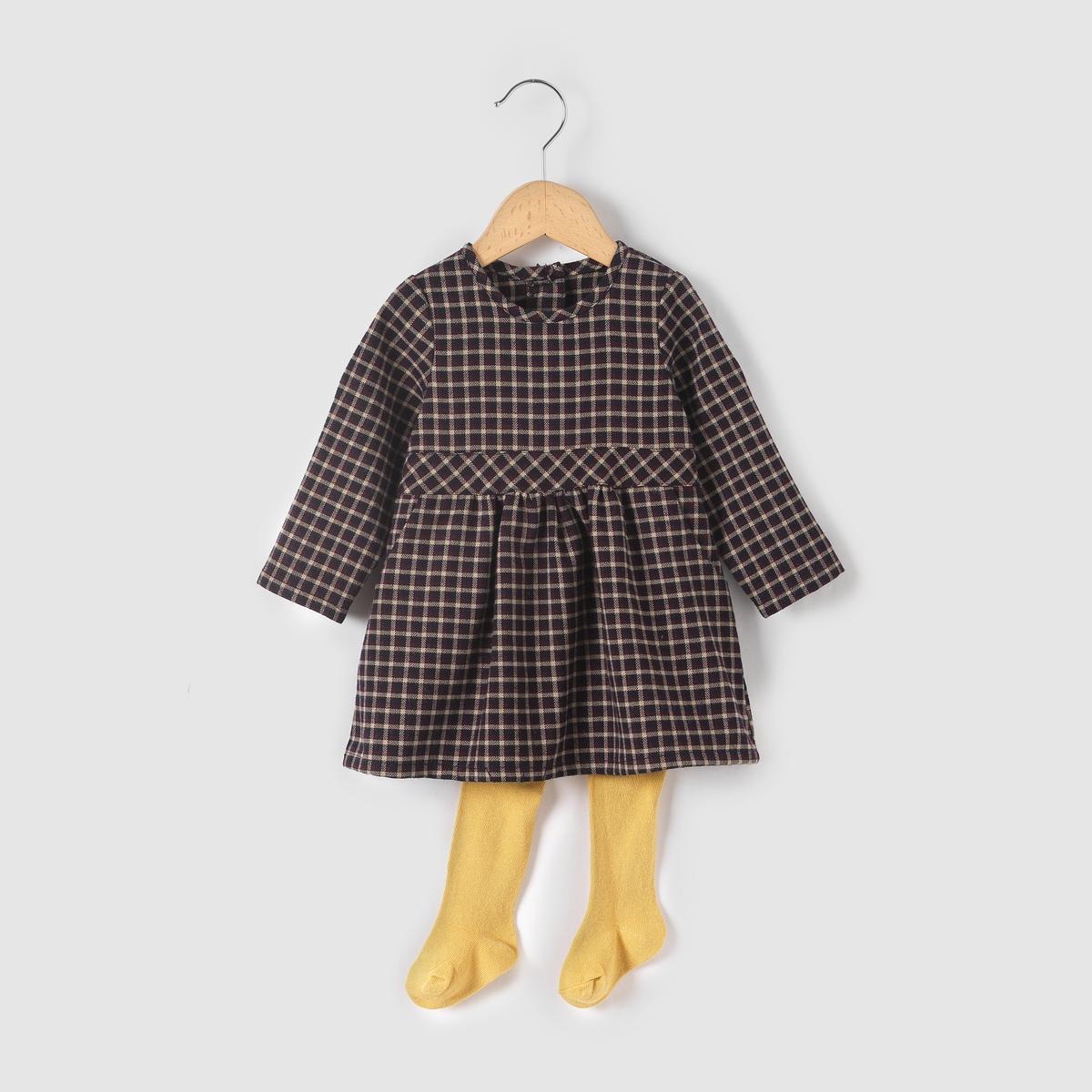 Комплект: платье и колготки 1 мес-3 лет