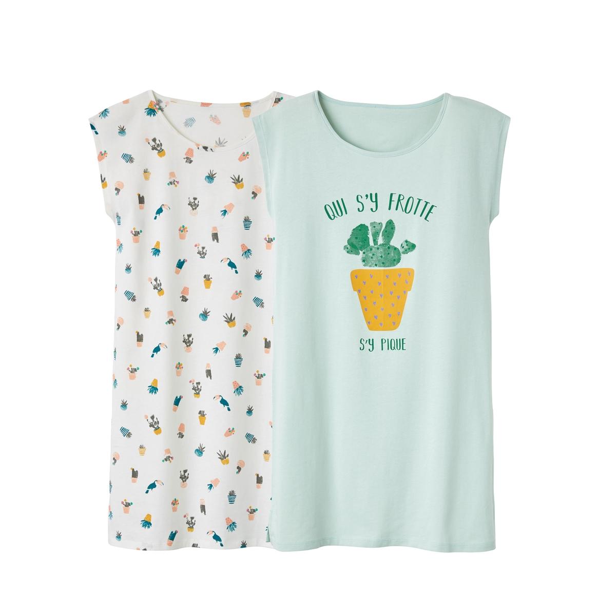 2 ночные сорочкиОписание:2 рубашки ночные. Для тех, кто любит легкость и комфорт, предлагаем 2 большие стильные футболки ! Детали изделия •  Комплект из 2 ночных сорочек . •  Прямой покрой. •  Рисунко кактус спереди . •  Вырез-лодочка. •  Короткие рукава. •  Шлицы по бокам . •  Длина : 87 см.Состав и уход •  Материал : 100% хлопок. •  Стирать при температуре 30° в деликатном режиме. •  Стирать с вещами схожих цветов. •  Стирать и гладить с изнаночной стороны. •  Гладить при низкой температуре.<br><br>Цвет: белый + зелено-голубой<br>Размер: 34/36 (FR) - 40/42 (RUS).46/48 (FR) - 52/54 (RUS).54/56 (FR) - 60/62 (RUS).42/44 (FR) - 48/50 (RUS).38/40 (FR) - 44/46 (RUS).50/52 (FR) - 56/58 (RUS)