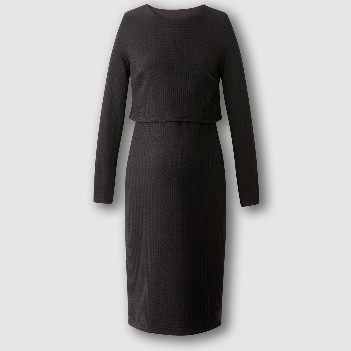 Платье для будущих мамЗаказывайте Ваш обычный размер до беременности.         Состав и описаниеМатериал: 96% вискозы, 4% эластана.Марка: R essentiel.УходМашинная стирка при 30°C с вещами подобных цветов.Гладить при умеренной температуре.Не сушить в барабане.<br><br>Цвет: черный<br>Размер: 44 (FR) - 50 (RUS)