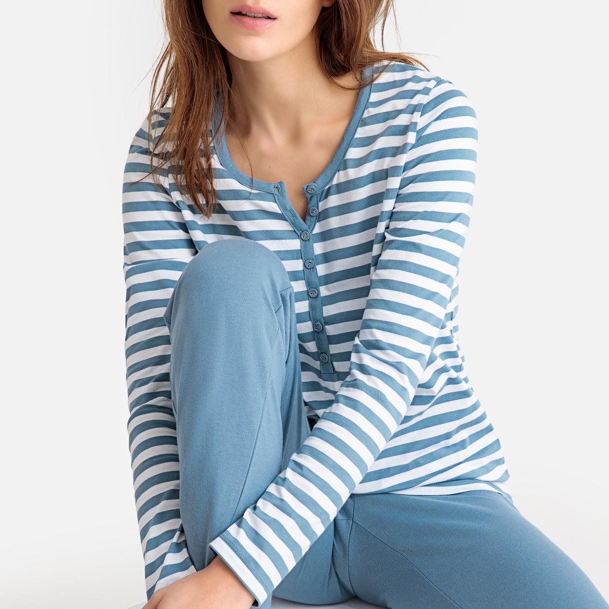 Pijama a rayas 100% algodón
