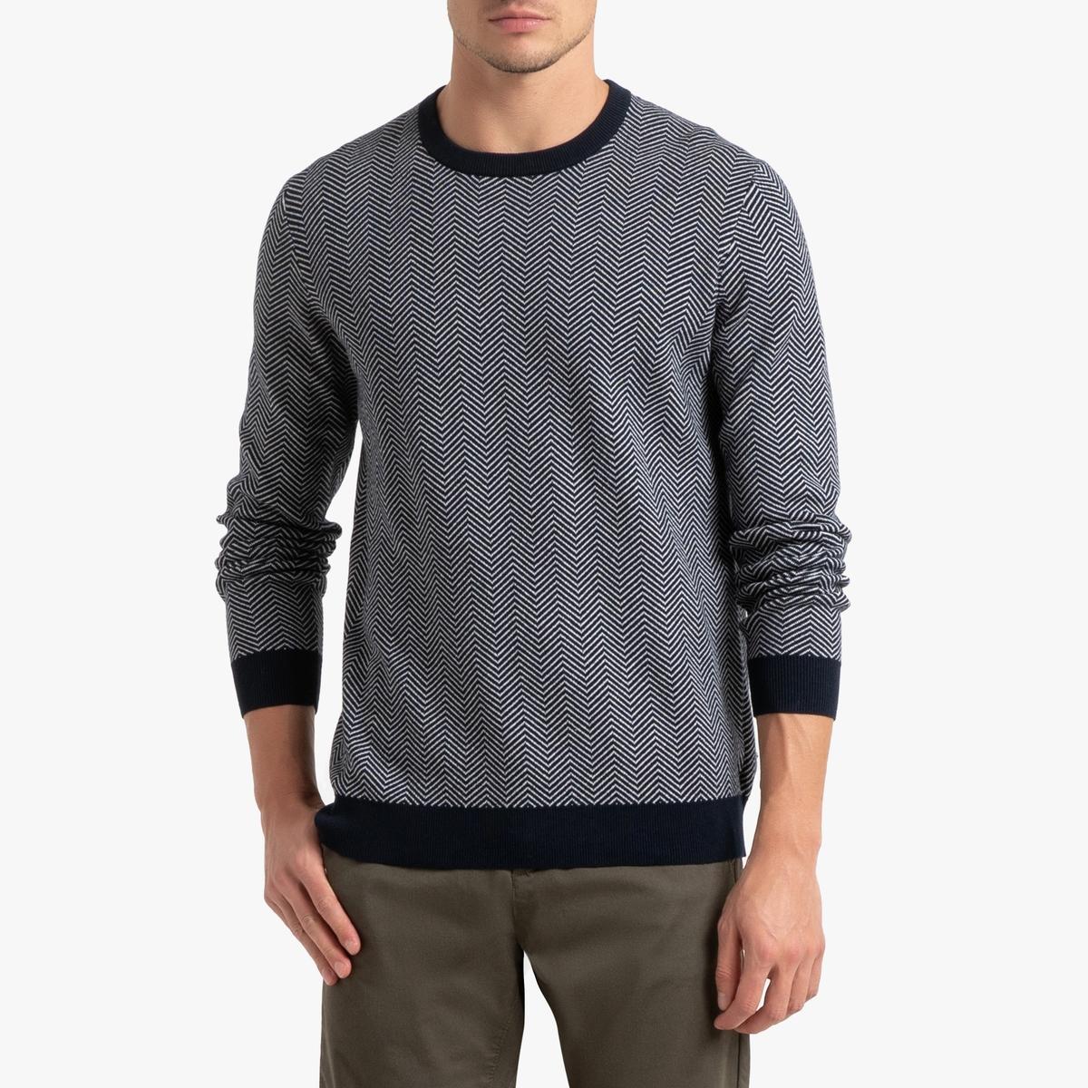 Пуловер La Redoute Жаккардовый с узором зигзаг круглый вырез 3XL синий