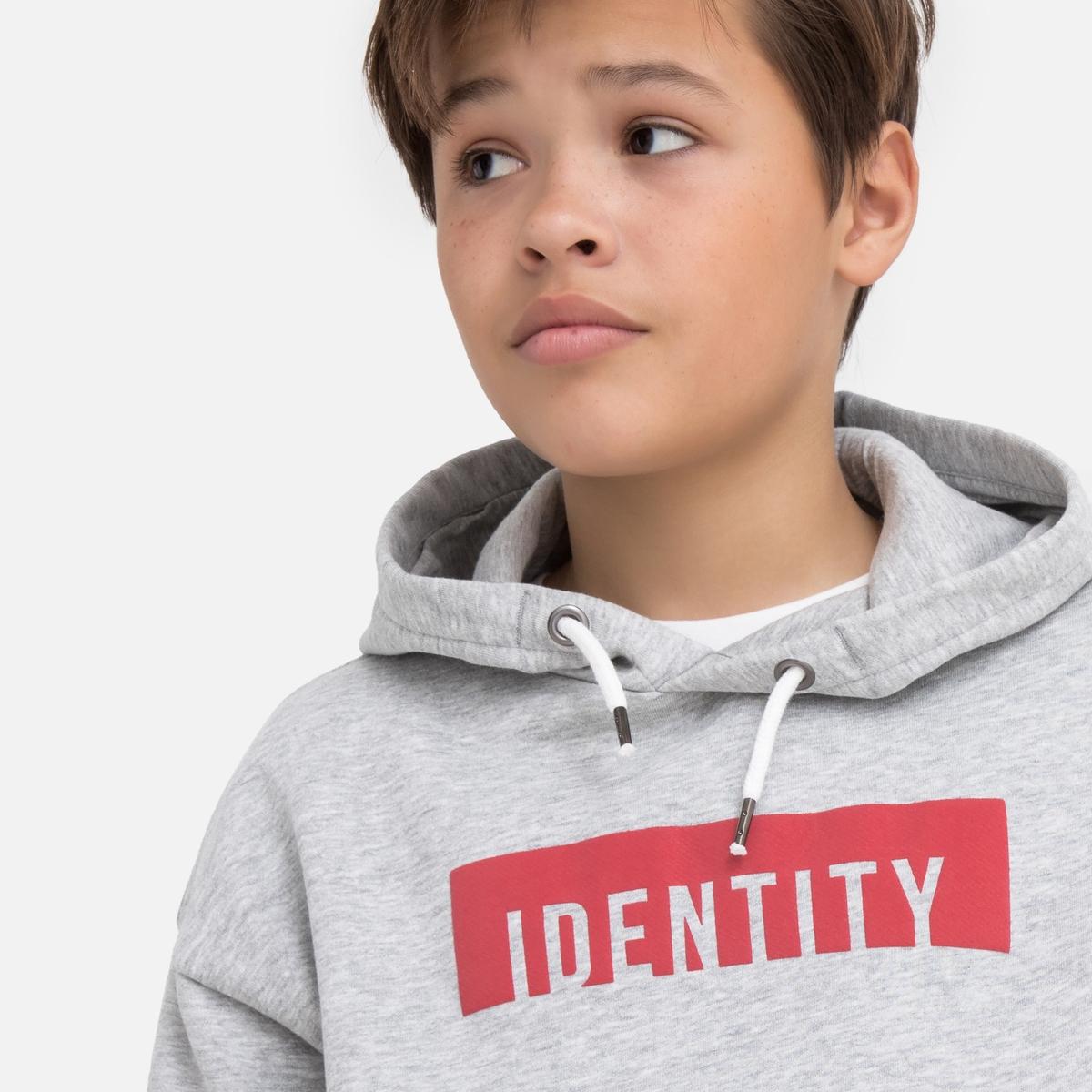 все цены на Свитшот La Redoute Свободного покроя с капюшоном 16 лет - 174 см серый онлайн