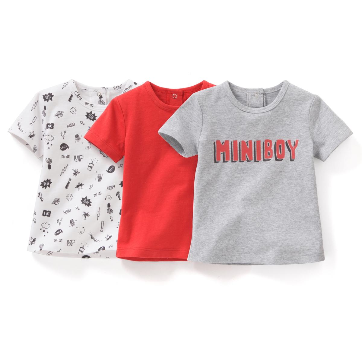 3 футболки с короткими рукавами 1 мес-3 лет