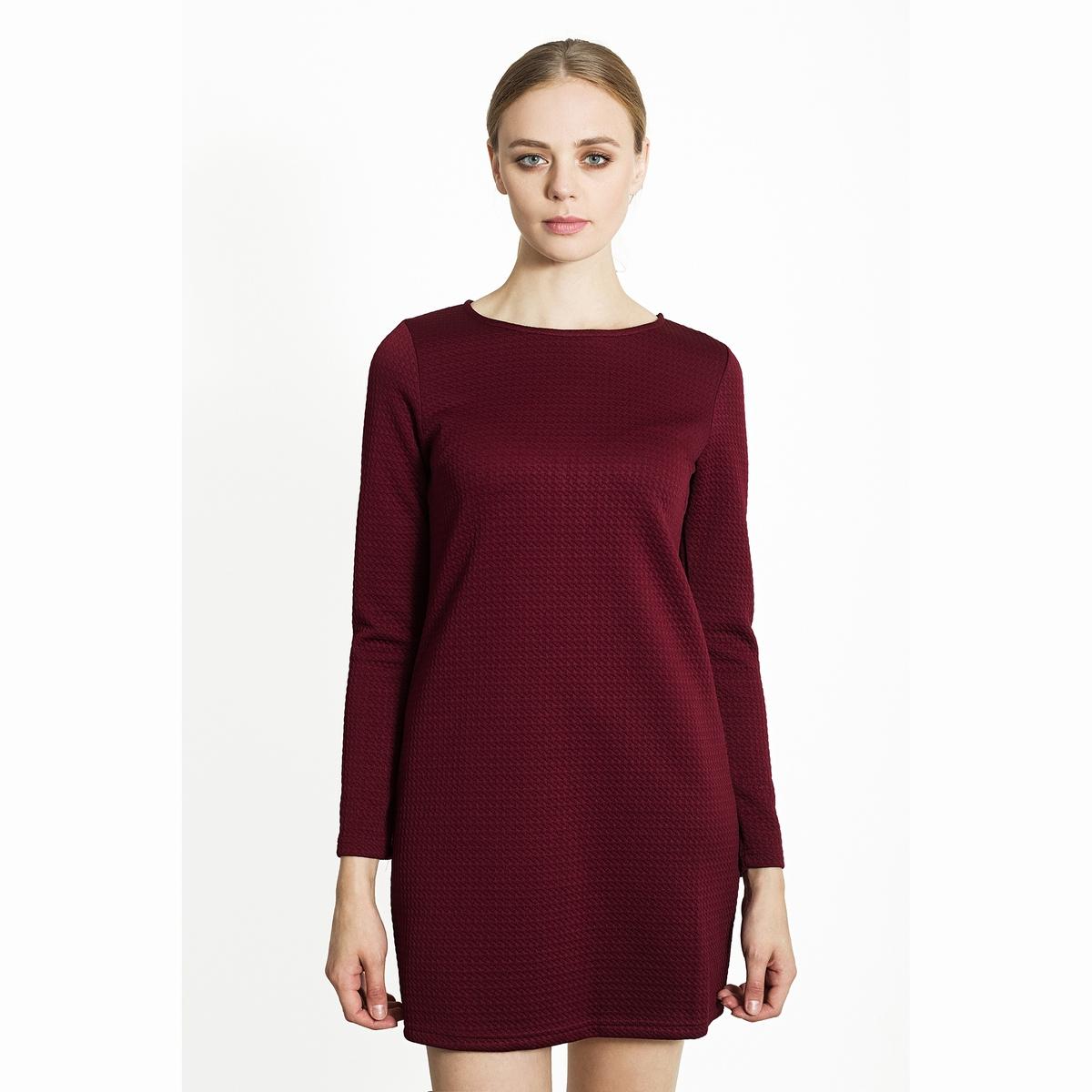 Платье с застёжкой на молнию сзадиСостав и описаниеМатериалы: 100% полиэстер.Марка : Migle+MeУходСледуйте рекомендациям по уходу, указанным на этикетке изделия.<br><br>Цвет: бордовый<br>Размер: M