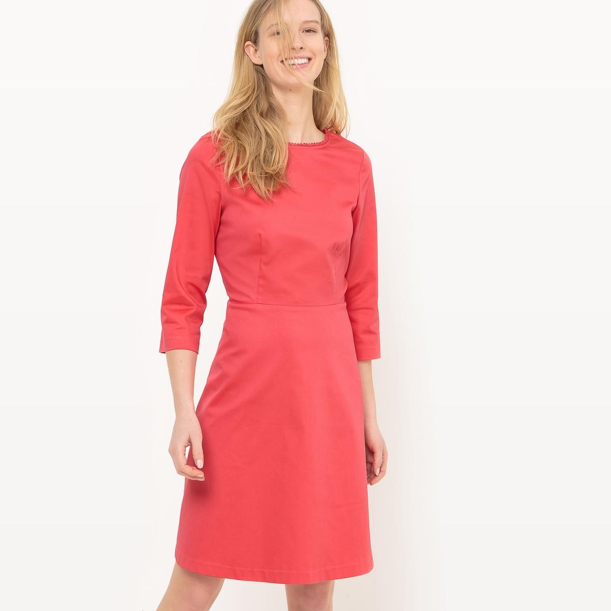 Платье с глубоким вырезом сзадиМатериал : 98% хлопка, 2% эластана                   Длина рукава : рукава 3/4                   Форма воротника : круглый вырез                  Покрой платья : расклешенное платье                  Рисунок : однотонная модель                   Особенность платья : глубокий вырез сзади                  Длина платья : 92 см                  Стирка : машинная стирка при 30 °С                  Уход : сухая чистка и отбеливание запрещены                  Машинная сушка : запрещена                  Глажка : при низкой температуре<br><br>Цвет: бирюзовый,розовый коралловый<br>Размер: 42 (FR) - 48 (RUS).46 (FR) - 52 (RUS).40 (FR) - 46 (RUS)