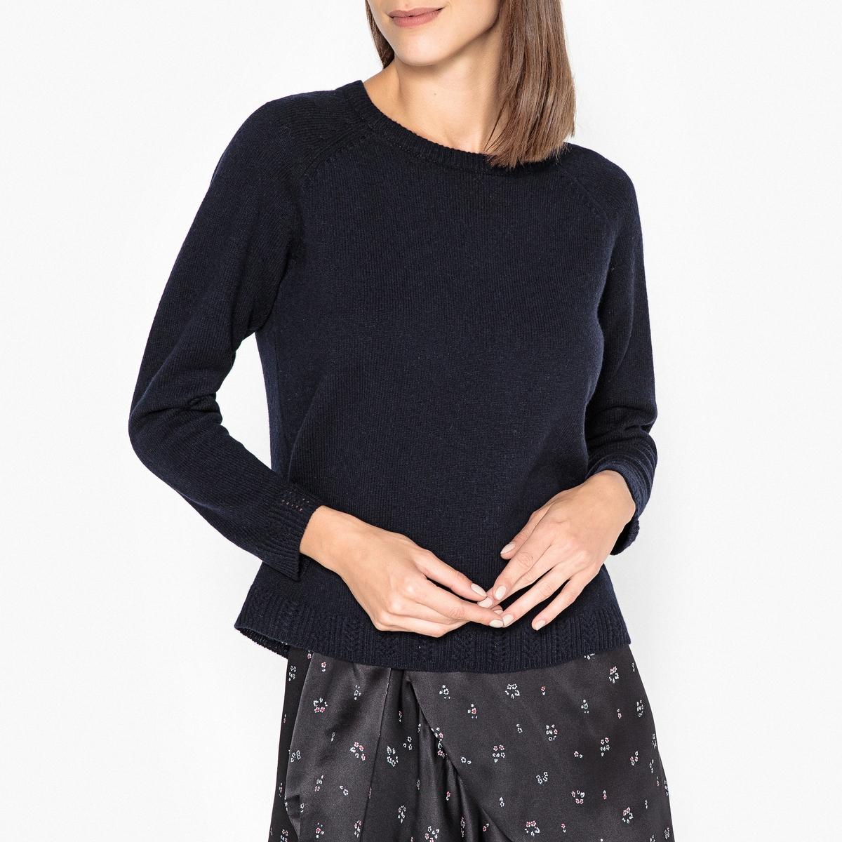 Пуловер с круглым вырезом из тонкого трикотажа GASPARD цены онлайн