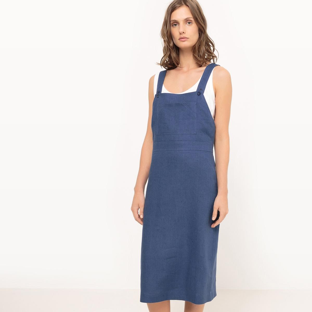 Платье-комбинезон однотонное