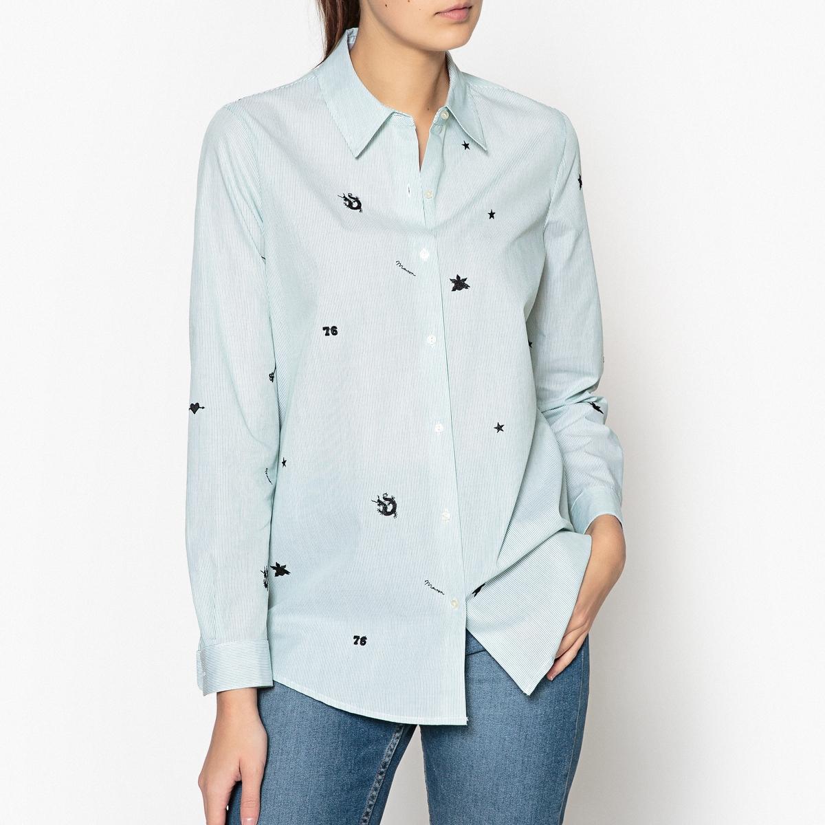Рубашка с вышивкойРубашка с длинными рукавами  MAISON SCOTCH и оригинальной вышивкой. Закругленный спереди и сзади низ.Детали •  Длинные рукава •  Прямой покрой •  Воротник-поло, рубашечныйСостав и уход •  100% хлопок •  Следуйте советам по уходу, указанным на этикетке •  Вставка с пуговицами спереди и манжеты на пуговицах<br><br>Цвет: зеленый,синий