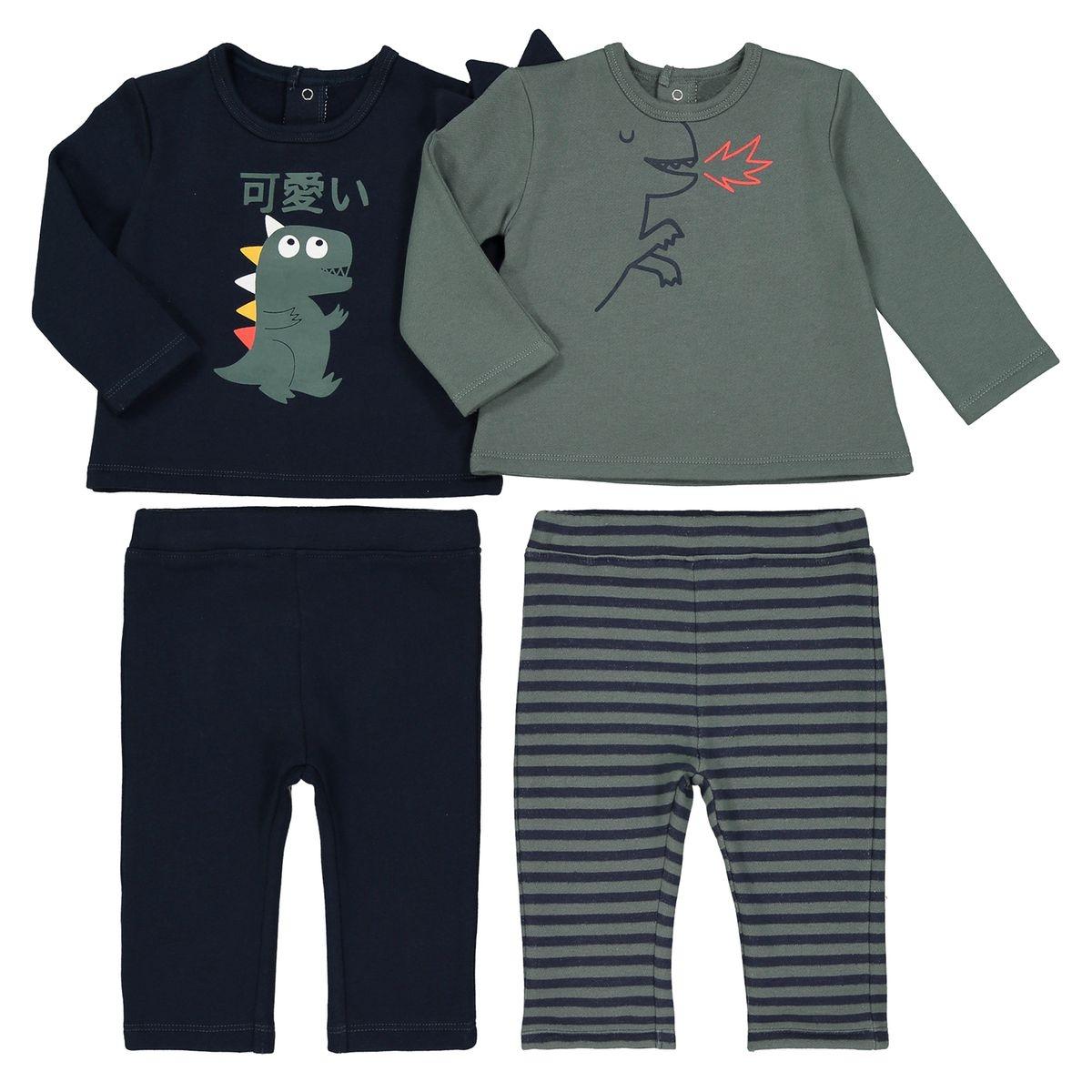 Lot de 2 pyjamas séparables dinosaure 1 mois-3 ans