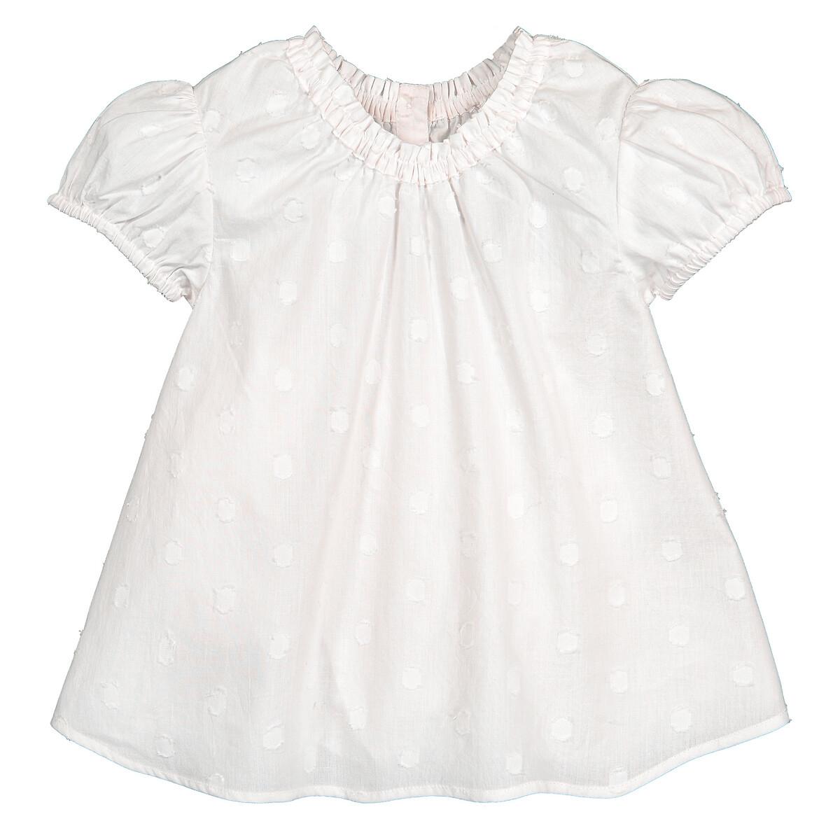 Блузка LaRedoute С короткими рукавами 3 мес-4 года 4 года - 102 см бежевый блузка laredoute с длинными рукавами и отделкой макраме 3 12 лет 4 года 102 см бежевый