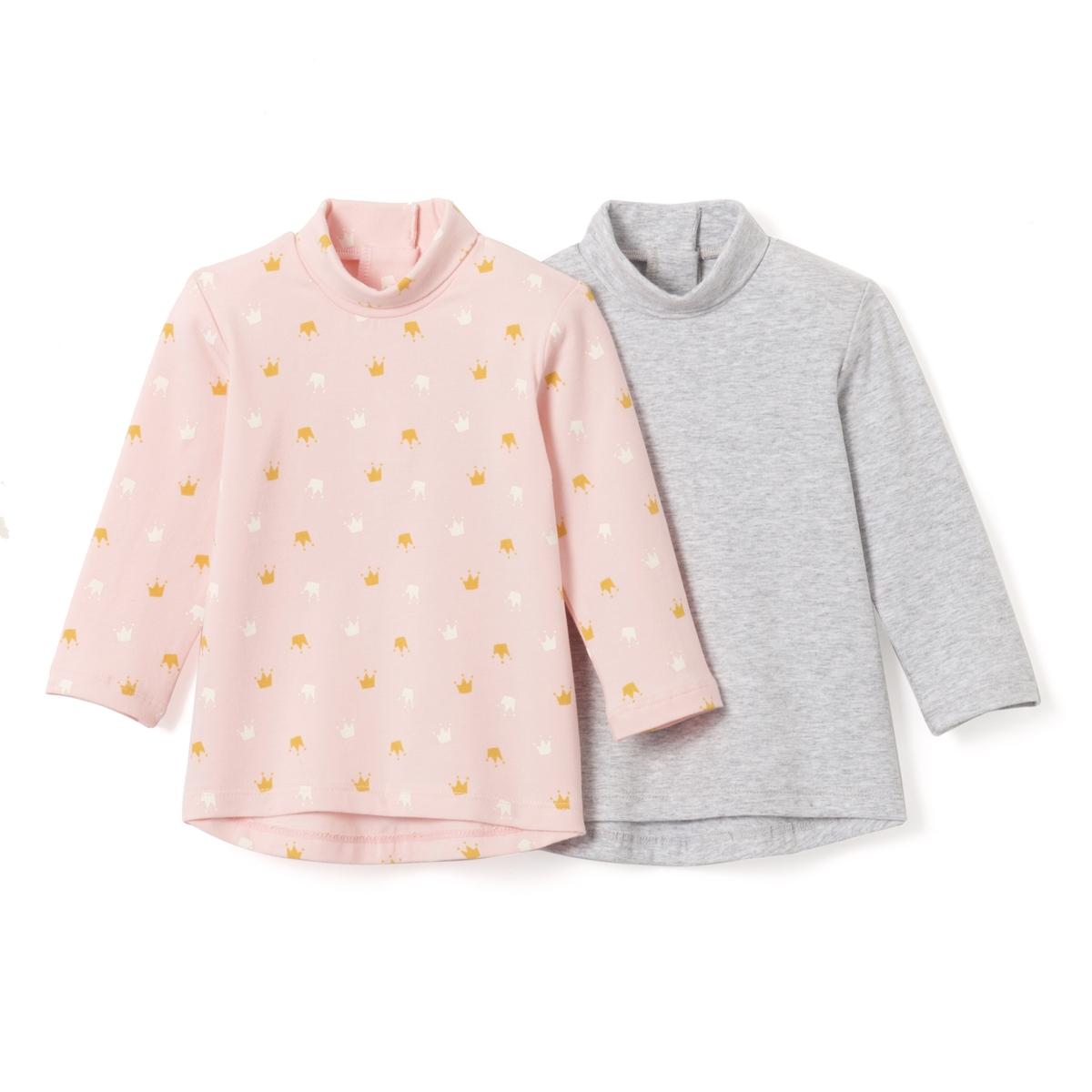 T-shirt collo a dolcevita 1 mese - 3 anni (conf. da 2)