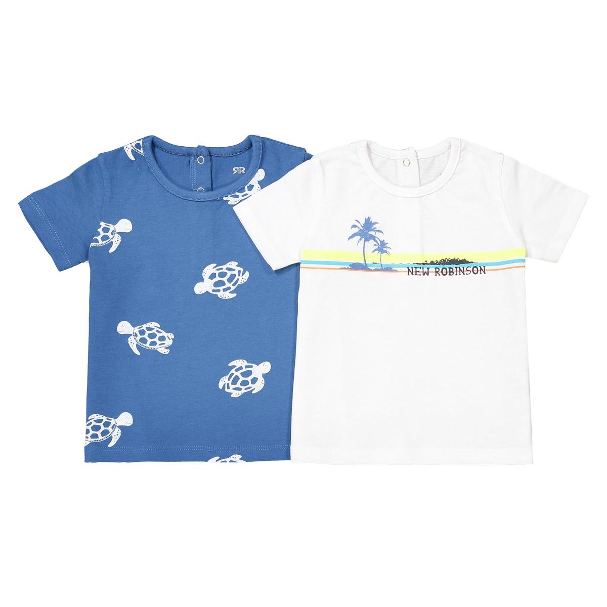 Комплект из 2 футболок с принтом 1 мес - 3 летОписаниеДетали •  Короткие рукава •  Круглый вырез •  Рисунок-принтСостав и уход •  100% хлопок • Температура стирки 40° •  Сухая чистка и отбеливатели запрещены •  Барабанная сушка на слабом режиме •  Низкая температура глажки<br><br>Цвет: синий/белый