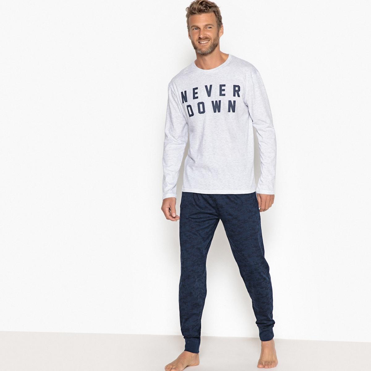 где купить Пижама La Redoute С длинными рукавами и камуфляжным рисунком 3XL синий дешево