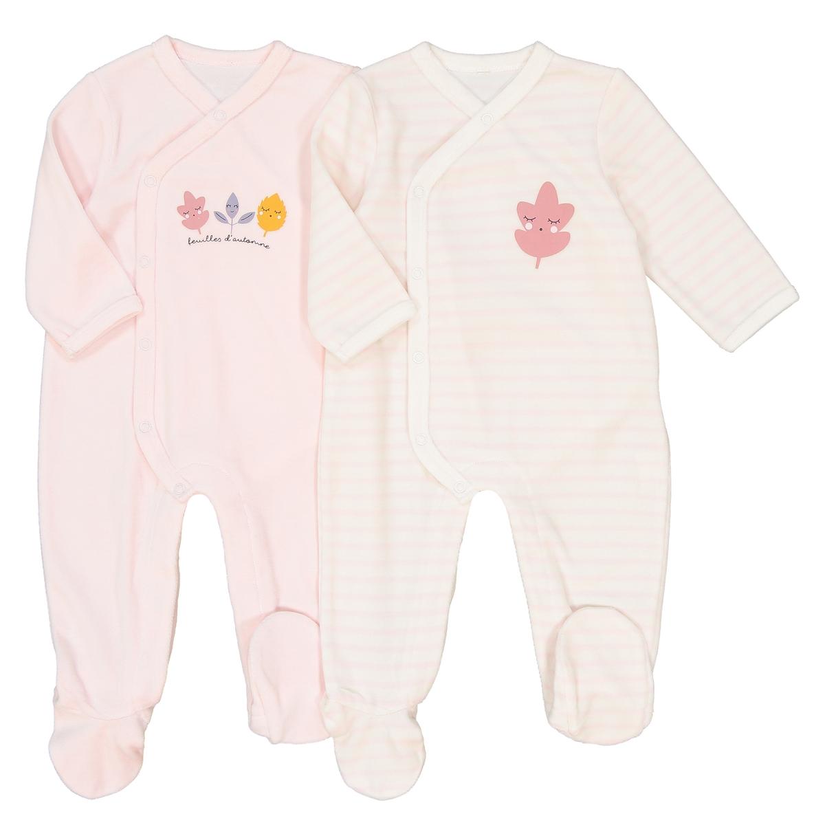 2 пижамы из велюра для новорожденных préma – года